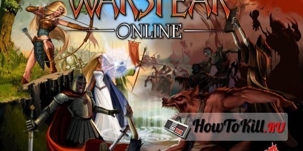 Warspear Online 4.7
