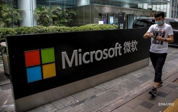 Microsoft покупает ZeniMax Media
